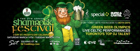 THE 7th ANNUAL SHAMROCK FESTIVAL - 2 DAY EVENT