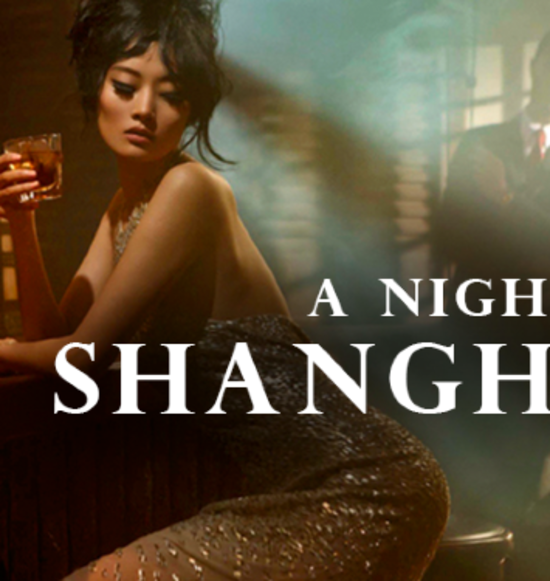 New Year's Eve Party | A Night in Shanghai
