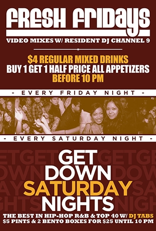 Get Down Saturdays