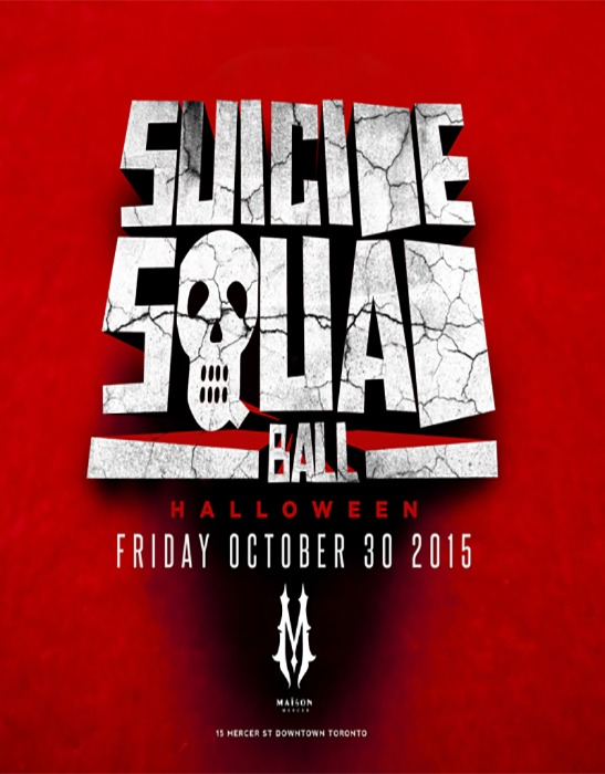 Suicide Squad Ball