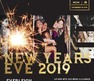 We invite you to celebrate the arrival of 2019 as well as the annual New Years Eve event inside Toronto's Everleigh Nightclub!