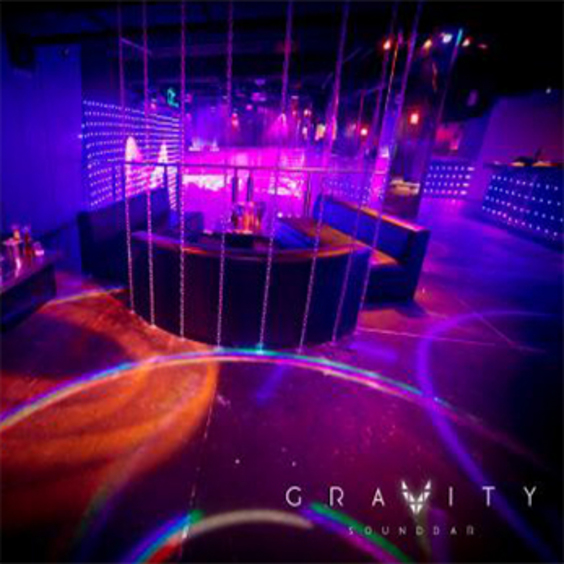 Gravity Sound Bar
