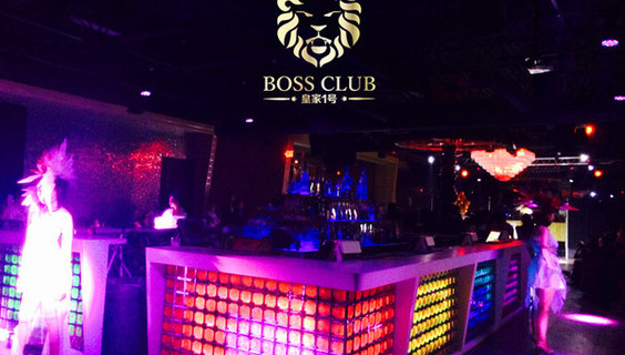 Boss Night Club